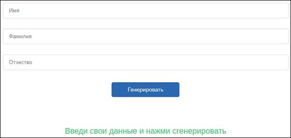 térdízület ödéma kezelése dimexiddal)