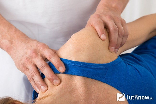 vállizomfájdalom kezelés