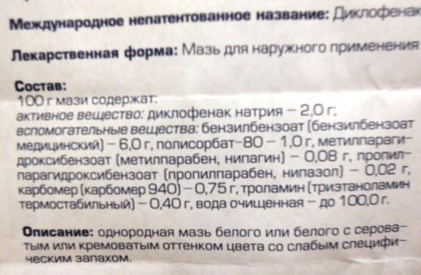 dimexid áttekintés a térd artrózisáról)