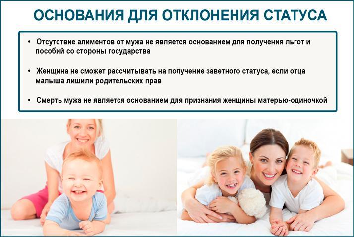 közös kezelés anya és mostohaanyja)