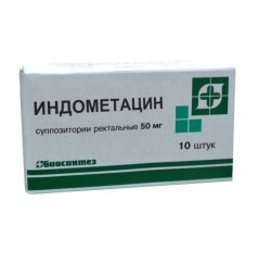 indometacin ízületi gyulladás esetén