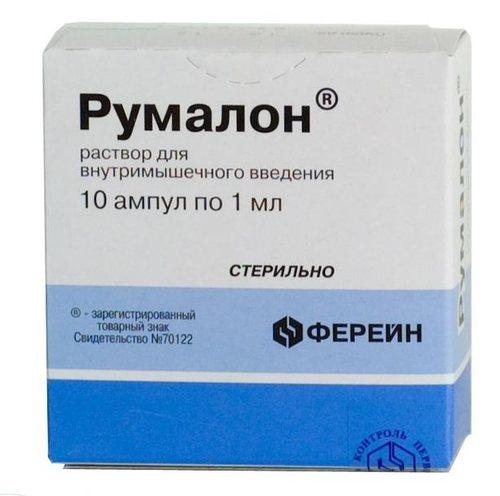 chondroprotectors gyógyszerek, hogy helyreállítsák a porcot az ízületekben