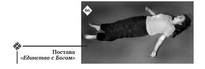 az alsó hátfájást a csípőízület adja)