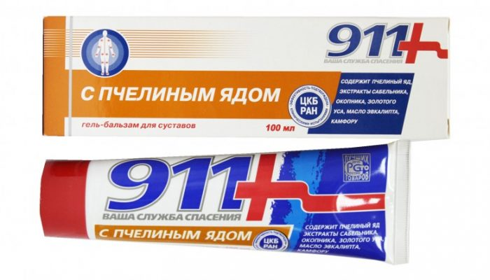 911 gél ízületi fájdalmak kezelésére)