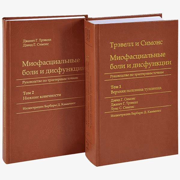 kenőcs az oszteokondrozis krém számára)