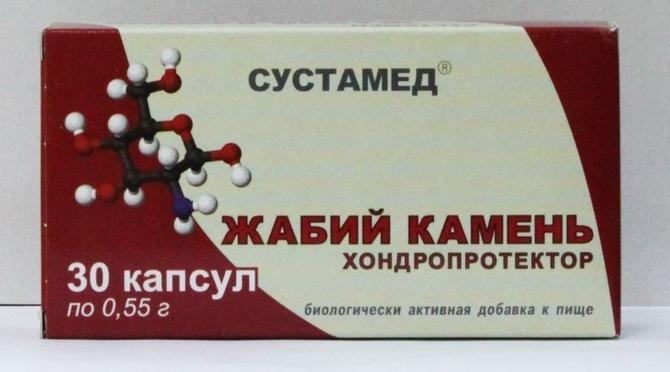 gyógyszer arthra chondroitin ára egy gyógyszertárban)