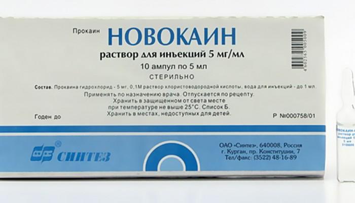 méhnyakos osteochondrosis gyógyszerek kezelése